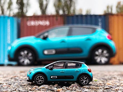 Назван «Автомобиль Года в Украине» с лучшим соотношением цена/качество - CITROEN