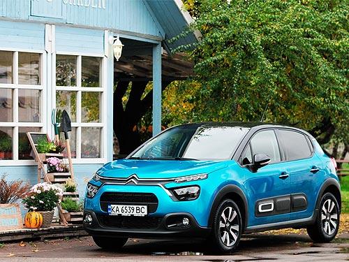 Новый CITROEN С3 – финалист акции «Автомобиль года в Украине 2021»