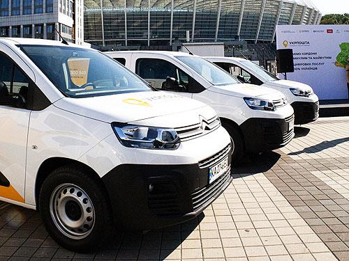 Укрпочта получила первую партию «передвижных отделений» Citroen Berlingo. Подробности о поставляемых авто - Citroen