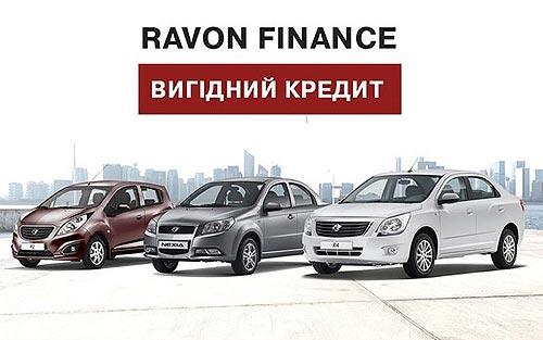 Купить Ravon в кредит можно с выгодой до 26 000 грн.
