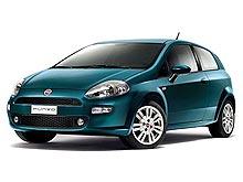 Банк Credit Agricole предлагает эксклюзивные условия кредитования автомобилей FIAT, ALFA ROMEO, LANCIA - Fiat