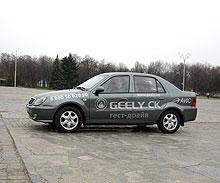 Geely CK. Первое знакомство