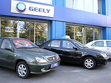 ���������� ������� ����� ������ �� Geely �� - Geely