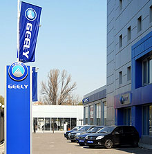 Украинцы купили уже 40 000 автомобилей Geely - Geely