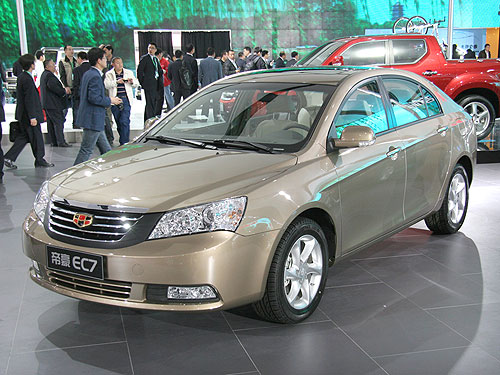 http://www.autoconsulting.com.ua/pictures/Geely/2011/Geely_EC7_04.jpg