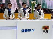 Автосалон в Пекине: Geely, которого мы не знали