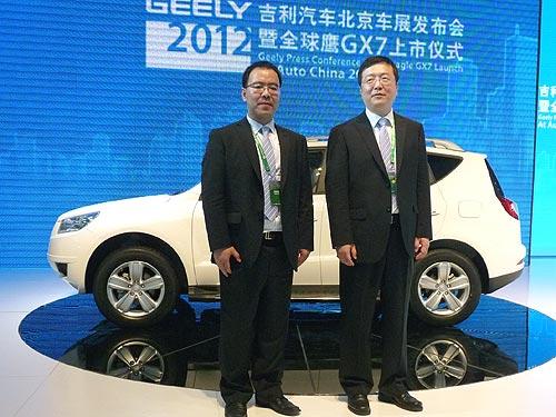 Китайские бизнесмены об автомобильном могуществе