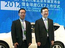 Китайские бизнесмены об автомобильном могуществе - Geely