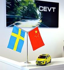 Geely начала «играть в кубики» с Volvo