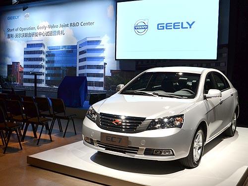 Geely начала «играть в кубики» с Volvo - Geely