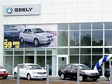 Открылся самый большой автоцентр Geely в Киевской области