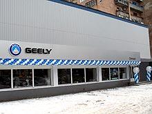 В Краматорске открылся автосалон Geely