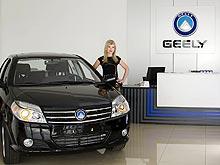 В Запорожье открылся новый автоцентр Geely