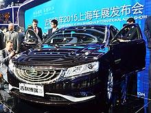 Geely показала на автосалоне в Шанхае новый большой и доступный седан - Geely