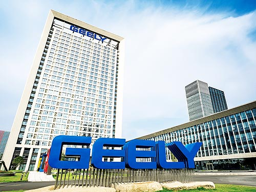 Geely готовит кроссовер-купе - Geely