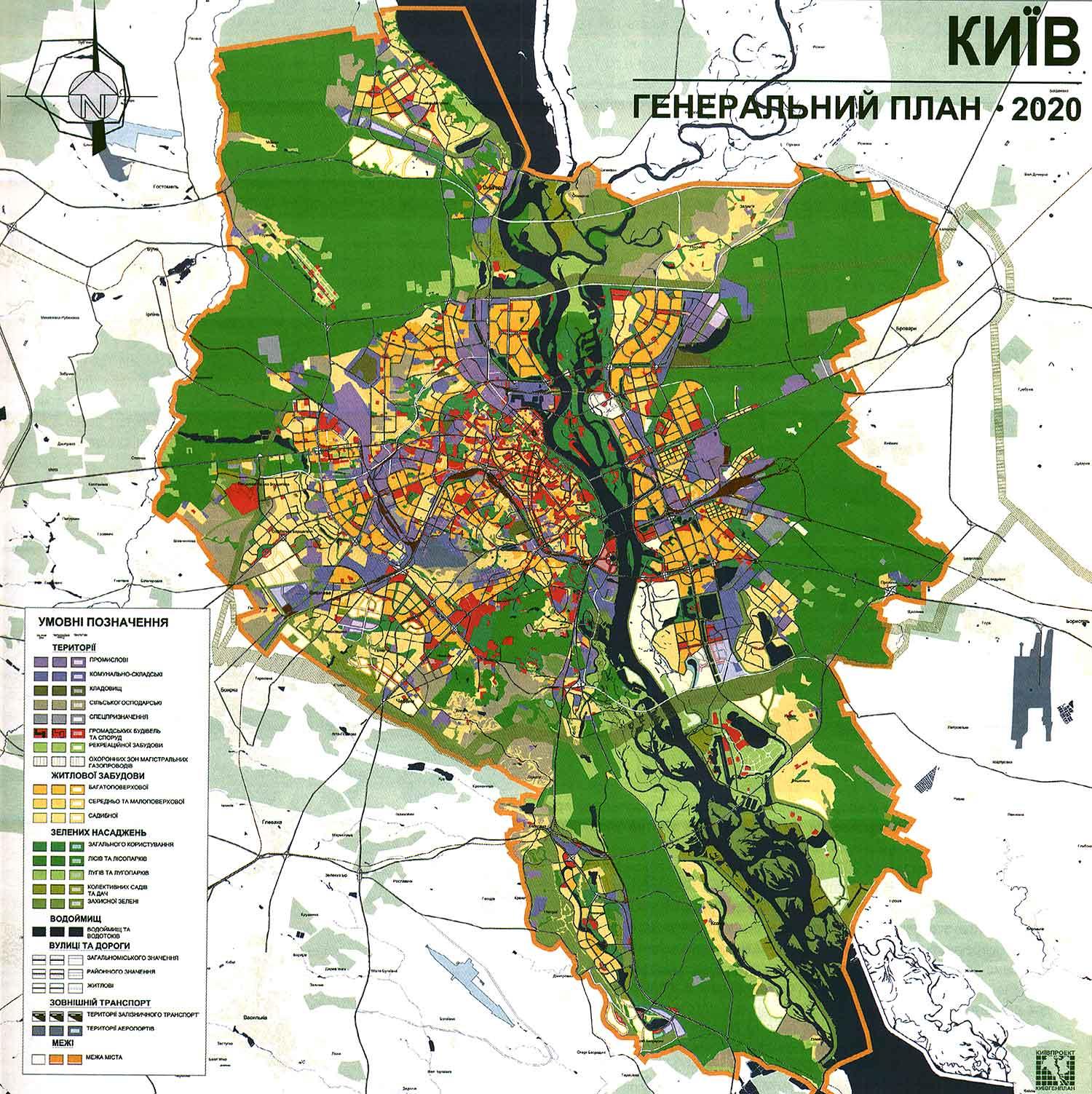 карта киева план развития 2020.