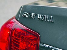 В июле выгода на Great Wall достигает 42 500 грн. - Great Wall