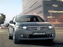 Honda на 6% снижает цены на запчасти