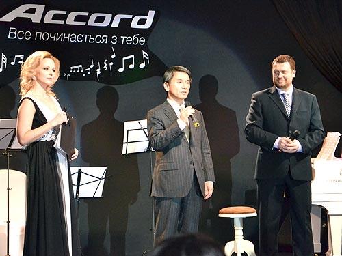 В Киеве прозвучал новый Accord