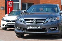 На Honda Accord и Honda CR-V действуют привлекательные цены