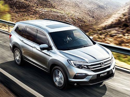 В Украине объявлены цены и стартовали продажи нового поколения Honda Pilot - Honda
