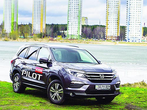 На Honda Pilot 2017 года действует акционное предложение