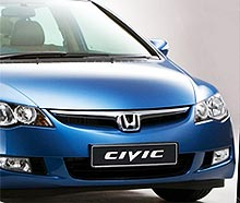 На бампера Honda существенно снижены цены