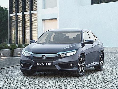 На автомобили Honda 2017 г. действуют специальные цены с выгодой до 2 000 у.е.