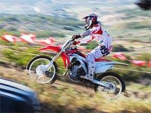 Honda распродает складские запасы мототехники 2015 года - Honda