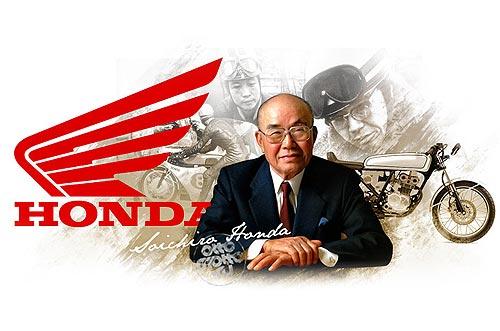 Honda сегодня исполнилось 70 лет