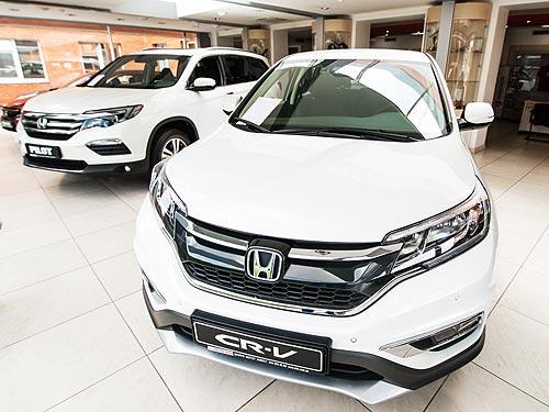 На автомобили Honda действует целый ряд выгодных программ
