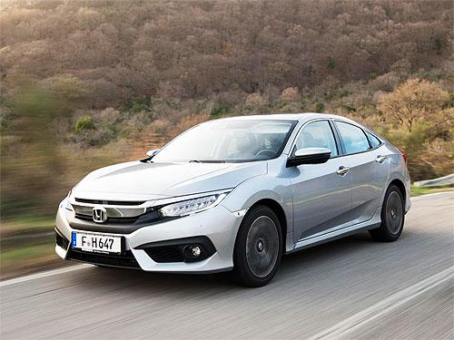 Выгодное ценовое предложение на Honda Civic действует до конца осени