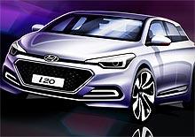Hyundai представила сразу 3 новые модели - Hyundai