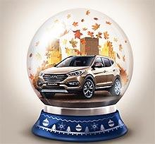 Опережая праздники: уже в ноябре автомобили Hyundai можно купить с выгодой до 117 000 грн.