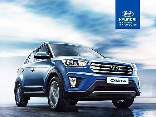 Продажи Hyundai Creta стартуют в Украине уже в сентябре - Hyundai