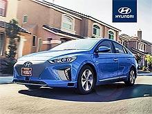 В Украине презентуют инновационные Hyundai IONIQ Hybrid и IONIQ Electric