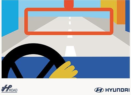 Hyundai обращает внимание на дорожный этикет - Hyundai