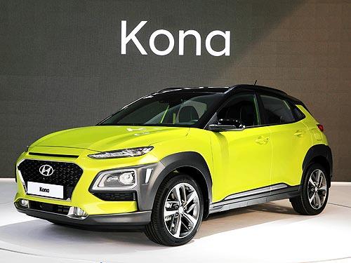 Hyundai Kona получила высший балл за безопасность от EuroNCAP - Hyundai
