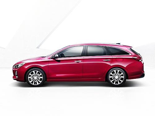 Каким будет новое поколение универсала Hyundai i30 Wagon - Hyundai