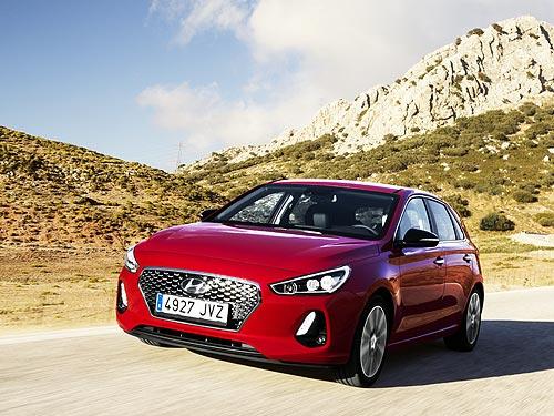 В Украине стартуют продажи нового поколения Hyundai i30 - Hyundai