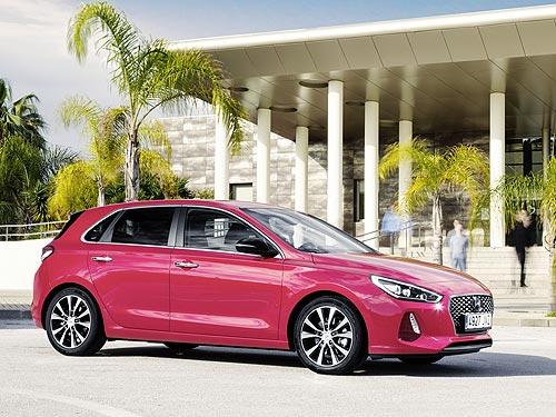 На новое поколение Hyundai i30 действует выгодное ценовое предложение