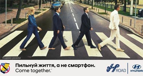 «Цени жизнь, а не смартфон!»: Hyundai продолжает социальный проект с призывом не использовать смартфон на дороге