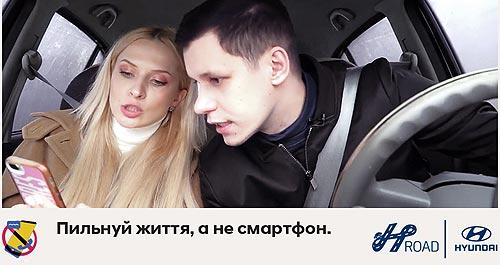 Украинцам еще раз показали, почему стоит следить за жизнью, а не за смартфоном