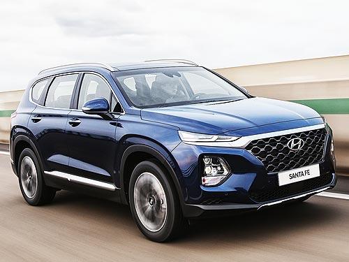 Продажи нового Hyundai Santa Fe в Украине стартуют в августе. Подробности о новинке