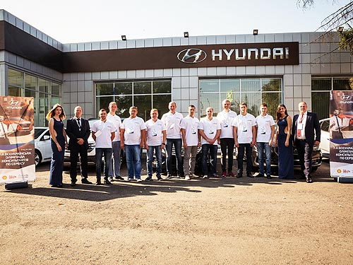 В Hyundai определили лучших сервисменов