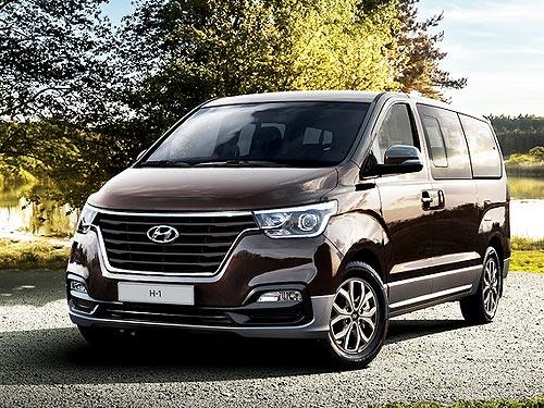 Новый Hyundai H-1 можно купить со значительной выгодой