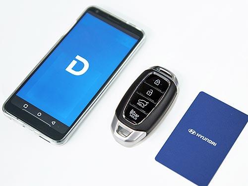 Автомобилями Hyundai можно будет управлять со смартфона. Серийно – с 2019 года