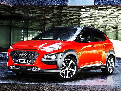 На Hyundai Kona действуют новые выгодные цены