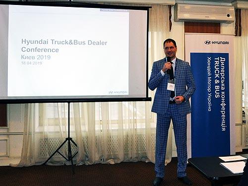 Hyundai Truck&Bus анонсирует в Украине новые модели и увеличение гарантии