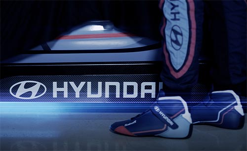 Hyundai начинает разработку электрического спорткара